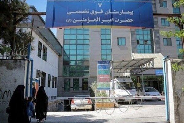 طرح واکسیناسیون کرونا در بیمارستان امیرالمؤمنین(ع) آغاز شد