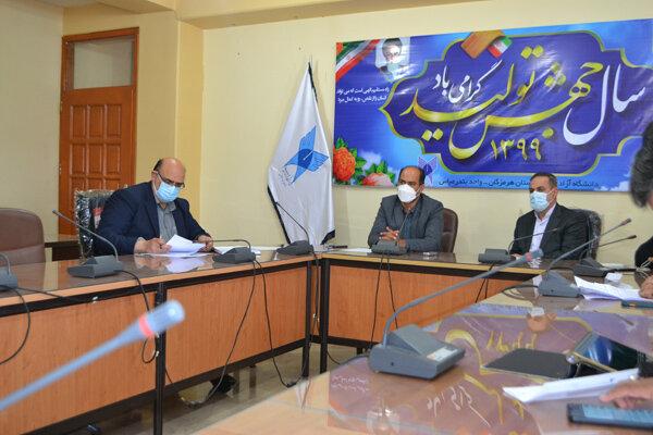 دانشکده مهارت و کارآفرینی در مراکز استانها ایجاد میشود