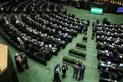نمایندگان مجلس با آیت الله رئیسی دیدار می کنند