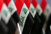 دولت بایدن طرح تجزیه عراق را عملیاتی خواهد کرد؟