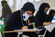 زمان برگزاری آزمون لیسانس به پزشکی اعلام شد