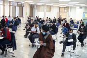 رقابت 2153 داوطلب دکتری تخصصی در استان چهارمحال و بختیاری