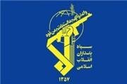 توطئه هواپیما ربایی در مسیر اهواز _ مشهد خنثی شد
