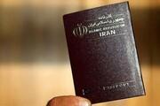 ضرورت دریافت مُهر اجازه خروج برای دانشجویان ایرانی خارج از کشور
