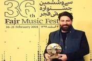 افتخارآفرینی دانشجوی واحد علوم و تحقیقات در جشنواره موسیقی فجر