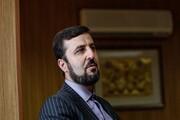 غریب آبادی معاون امور بین الملل قوه قضاییه شد