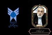 پیام دانشگاه آزاد اسلامی به مناسبت اولین سالگرد عروج معاون امور بینالملل