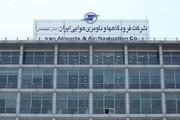 نظارتهای کرونایی فرودگاهها تشدید شد/ تست مجدد از مسافران خارجی