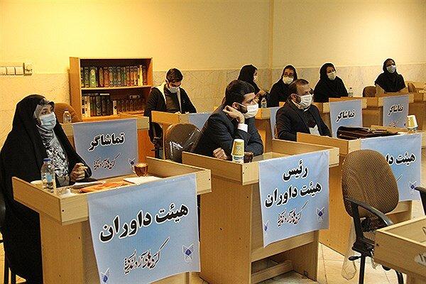 برگزاری رقابت دانشجویی کرسیهای آزاداندیشی در واحد اسلامشهر