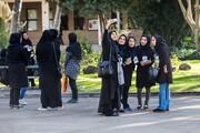 آیین نامه انضباطی دانشجویی دانشگاه آزاد اصلاح می شود