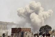 بمباران گسترده «صنعاء» توسط سعودیها/ وقوع انفجارهای متعدد