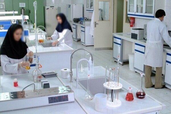 کلید نهایی آزمونهای ارزشیابی و ارتقای داروسازی منتشر شد