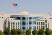 واکنش غضبناک امارات به عملیات استراتژیک یمنیها در عمق خاک سعودی