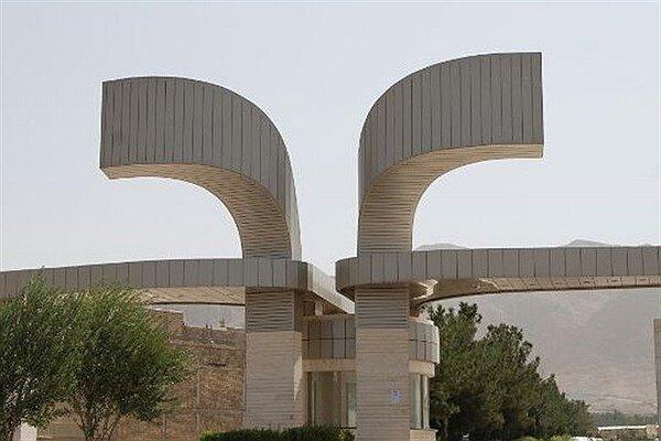 راهاندازی مدرسه عالی گیاهان دارویی در دانشگاه آزاد اسلامی اصفهان تصویب شد