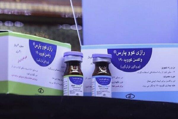 مهاجرت عضو کلیدی تیم واکسن کووید ایران تکذیب شد