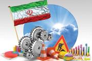 معمای توسعه در ایران؛ نمیتوانیم، نمیخواهیم یا نمیدانیم؟