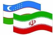 اعزام نمایندگان مجلس به منظور نظارت بر انتخابات ریاستجمهوری ازبکستان