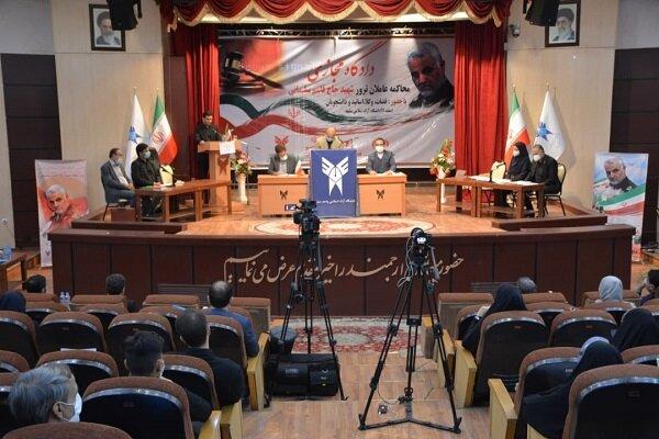 نخستین دادگاه مجازی محاکمه عاملان ترور شهید سلیمانی