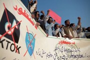 تیک تاک در پاکستان مسدود شد