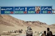 نماینده پارلمان عراق: کنترل مرزهای بین عراق و سوریه سخت است