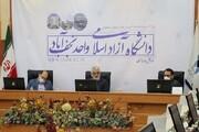 مرجعیتآفرینی در علم و تمدنسازی از افقهای دانشگاه آزاد اسلامی است