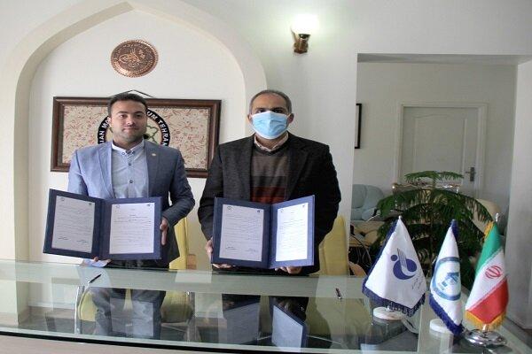 امضای تفاهمنامه همکاری مشترک بین پژوهشگاه تربیتبدنی و علوم ورزشی و مجمع شهرداران آسیایی