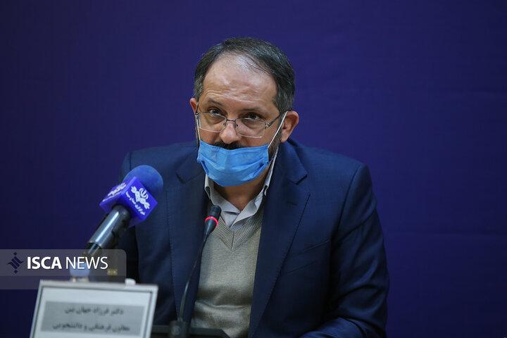 نشست خبری اولین رویداد ملی کرسی های آزاداندیشی دانشگاه آزاد اسلامی