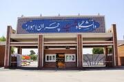 ستاد کرونای خوزستان عامل تعطیلی بیمارستان دامپزشکی اهواز