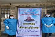 استقرار پایگاه سلامت طرح سردار سلیمانی در دزفول