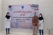 ۳ طرح فناورانه و دانشبنیان دانشگاه آزاد اسلامی شهرضا به بهرهبرداری رسید