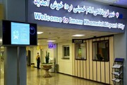 ۸۰ هزار مسافر خارجی وارد کشور شدند