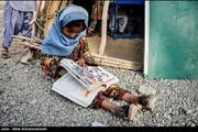 اختصاص ۲۵ میلیارد تومان به مناطق محروم سیستان و بلوچستان