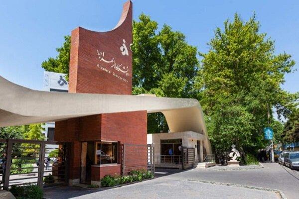 شرایط ثبتنام پذیرفتهشدگان مقطع کارشناسی دانشگاه الزهرا(س) اعلام شد