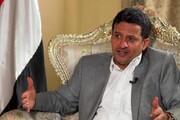 سازمان ملل متحد از پذیرش واقعیتها در یمن طفره میرود
