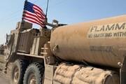 ۹۰ درصد نفت سوریه در اختیار آمریکا قرار دارد
