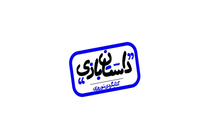 فردا جمهوری گل محمدی است