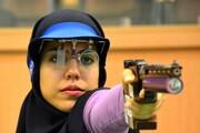 دهمی جهان سهم تنها نماینده ایران در رقابت تپانچه ۲۵ متر زنان