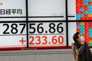 سهام آسیا اقیانوسیه بهدنبال افت سهام آمریکا نوسان کرد