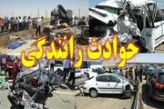 وقوع ۱۸ تصادف جرحی و فوتی در تهران