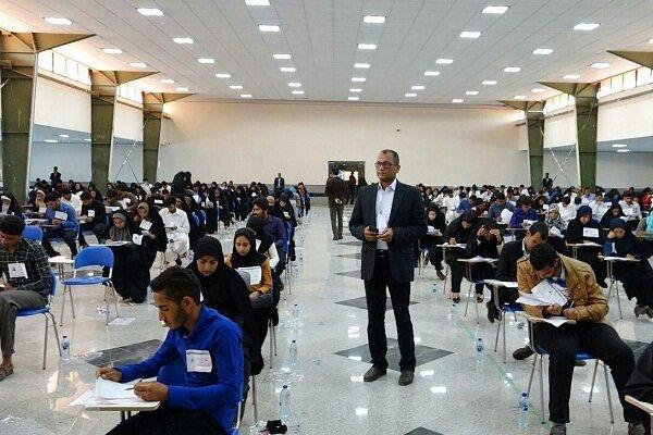 ثبتنام آزمون استخدامی دانشگاهها از ۱۸ خرداد آغاز میشود