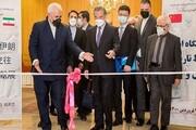 نمایشگاه اسناد روابط ایران و چین افتتاح شد