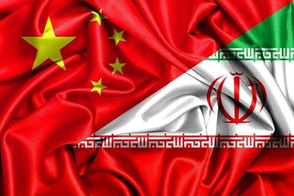 سند همکاری 25 ساله ایران و چین باید در مجلس بررسی شود