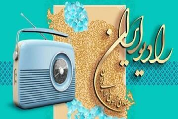 ویژه برنامههای رادیو ایران در آستانه نیمه شعبان