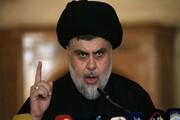 هشدار رهبر جریان صدر درباره بودجه عراق