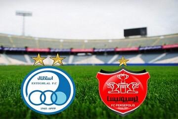 تازهترین رنکینگ جهانی فوتبال باشگاهی / پرسپولیس همچنان رتبه نخست باشگاههای ایران