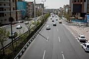 آخرین وضعیت ترافیکی معابر بزرگراهی و اصلی تهران