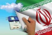 حل مشکلات کشور با انتخابات پیوند خورده است