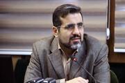 مشاور رئیس نهاد رهبری دانشگاهها در حوزه سیاستگذاری علم و فناوری منصوب شد