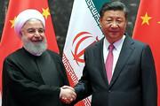 تقویت قدرت چانهزنی ایران در برابر آمریکا به دلیل توافق جامع با چین
