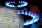 مصرف گاز سال گذشته ۸ درصد افزایش یافت